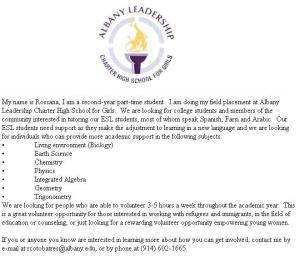 Albany Charter HighSchool