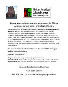 African American Cultural Center flyer